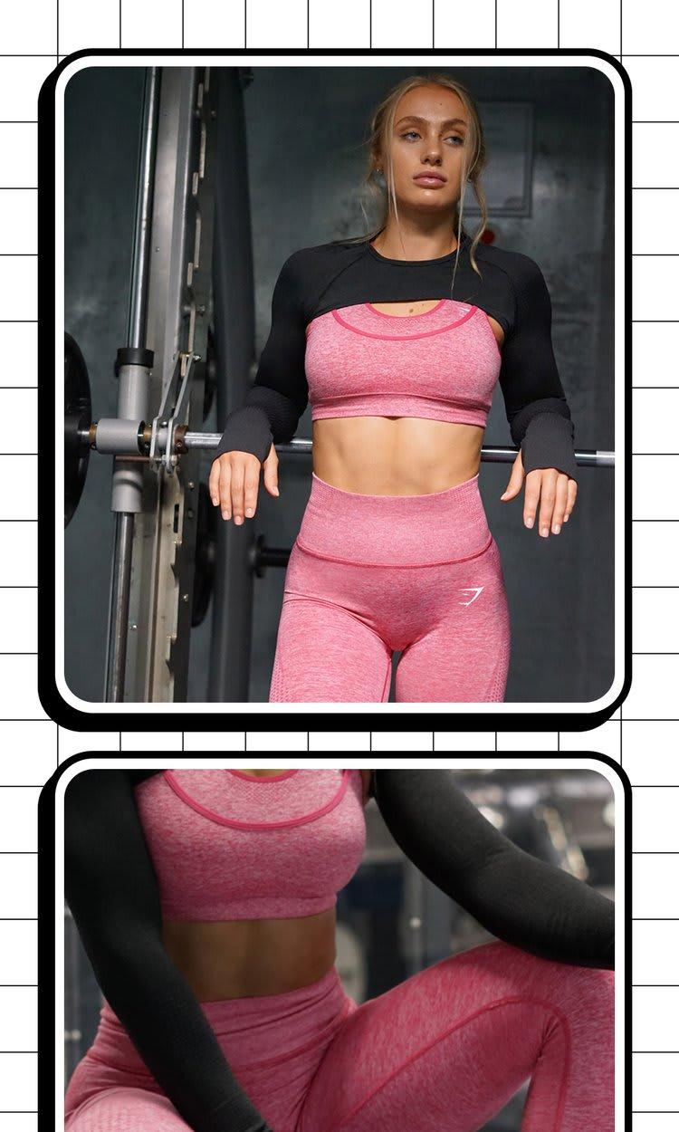 Bildern auf einem eckigen Hintergrund mit Papier-Effekt mit Bildern von weiblichen Gymshark Athleten, die die Vital Rise Kollektion tragen.